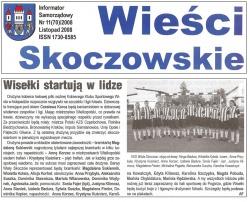 Wieści Skoczowskie nr 11 70  2008.jpg